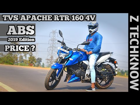 TVS Apache RTR 160 4V ABS 2019 Edition Launch | Price