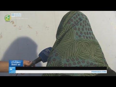 Xxx Mp4 المغتصبات في موريتانيا ضحايا المعتدي والمجتمع ريبورتاج الشيخ محمد حرمة 3gp Sex