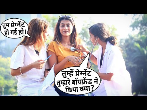 Xxx Mp4 Annu Singh Uncut Tum Pregnant Ho Doctor Prank On Cute Girl Clip3 Doctor Prank BRannu 3gp Sex