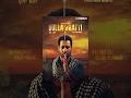 Dulla Bhatti Full Punjabi Movie Binnu Dhillon Latest Punjabi