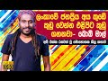 Download  Volare Bobi Maal interview with JPromo 2019 Volare Boby Maal Talk With J Promo Sri Lanka MP3,3GP,MP4