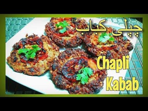 Chapli Kabab Recipe | Easy ramadan recipes iftar