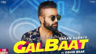 Gagan Kokri - Galbaat Ft. Oshin Brar | Raman Romana | New Punjabi Songs 2019 | Saga Music