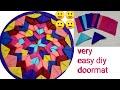 कपड़े के टुकड़े से बनाए पायदान/  diy easy doormat/ floor mat/table mat/rug/ mat from old clothes