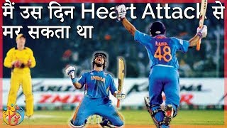 Yuvraj Singh: My World Cup Story. Hum Jeetenge😎
