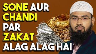 Sone Ke Nisab Chandi Ke Nisab Aur Dusri Chizon Ke Nisab Par Zakat Alag Alag Hai Milakar Nahi