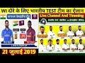 INDIA Vs WESTINDIES Test Match 2019 Squad INDIA TOUR OF WESTINDIES 2019 21 JULY 2019