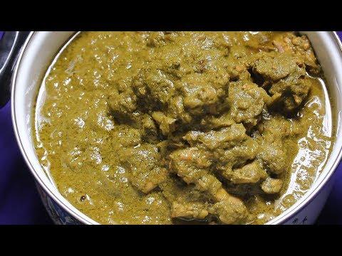 ಕೋರಿ ಪಚ್ಚ ಮಸಾಲ | ಚಿಕನ್ ಗ್ರೀನ್ ಮಸಾಲ ತುಳು ರೆಸಿಪಿ Chicken Green Masala Tulu Recipe CountNCook