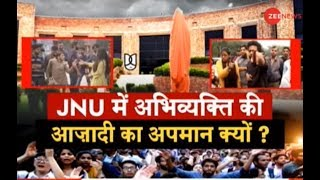 Watch Debate: JNU students can do anything in the name of protest?