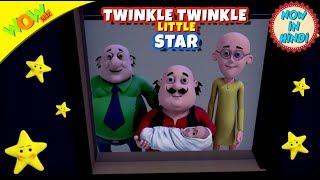 Twinkle Twinkle Little Star | 3D Animated Kids Songs | Hindi Songs | Motu Patlu | WowKidz