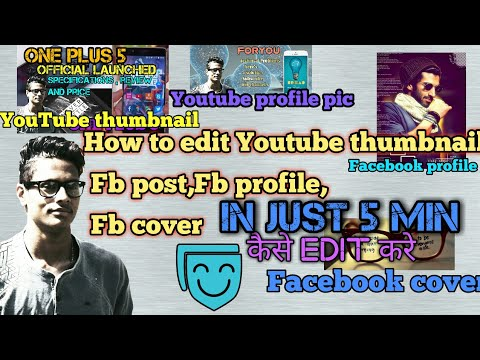 How to edit youtube thumbnail, FB cover, fb profile pic, instagram pic must watch