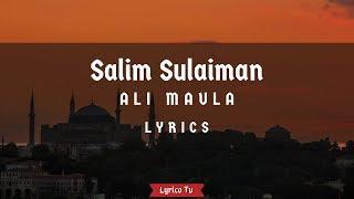 Ali Maula - Kurbaan - (Lyrics) 🎶 - Lyrico TV Asia