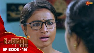 Chocolate - Episode 116 | 1st Nov 19 | Surya TV Serial | Malayalam Serial