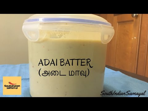 Adai Batter Preparation | அடை மாவு & அடை தோசை| Adai Dosa Preparation | Recipe in Tamil