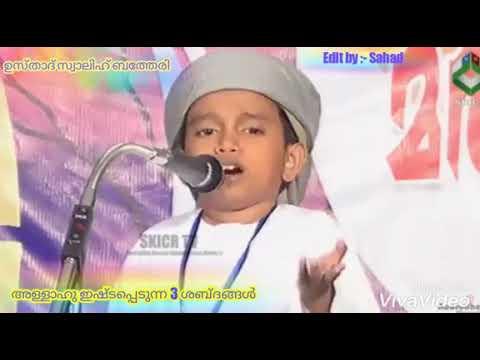 Xxx Mp4 Usthath Salih Patheri 3gp Sex