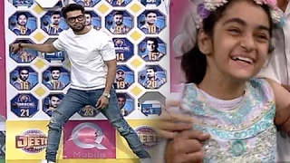 Special Child Won a Car in Jeeto Pakistan