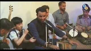 Dunyat Bahar Kare Thy Bush - Tu Ma Arzoo Tu Ma Armaan | Jabir Khan - Mansoor Shabab - Ajar Taj