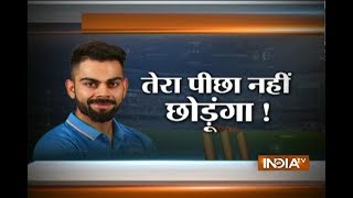 Cricket Ki Baat: The secret to Virat Kholi