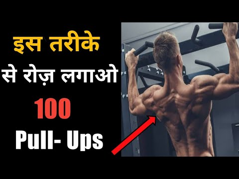 How to do Pull ups/Chin Ups for Beginners in Hindi 2018   Pull Ups Guide [Beginners]