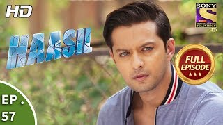 Haasil - Ep 57  - Full Episode  - 19th January, 2018