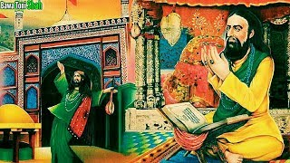 Hazrat Lal Shahbaz Qalandar Full History & Documentary Explained 1st Time In [URDU-HINDI]