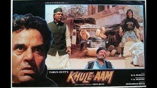Khule aam full movie hd hinde movie