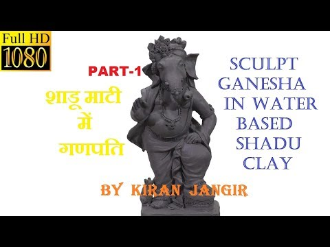 Sculpting Standing Ganesha in Natural air dry clay Part-1