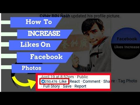 How to Increase Likes on Facebook Photos 2017 |Hindi|