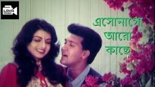 Eshonago Aro Kache | Shakil Khan | Bhagyashree | Shotru Dhongsho Movie Song | Bangla New Song 2019