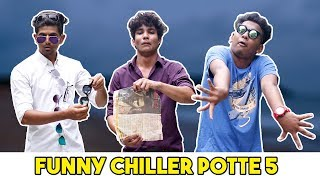Funny Chiller Potte 5   Hyderabadi Comedy   Warangal Diaries