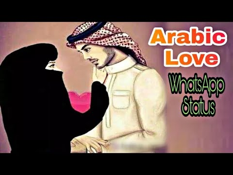 Xxx Mp4 Arabic WhatsApp Status Video 30 Seconds Status Love Status 3gp Sex
