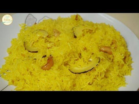 Zarda Recipe - Simple Zarda Recipe Recipe | Cook With Fariha (2018)