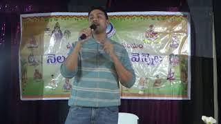 Tantex - Nntv 136th - Chandrahas Maddukuri