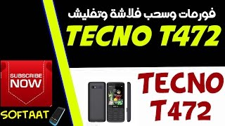 حصرى تفليش Tecno T347 MT6261 ب USB على CM2 - PakVim net HD
