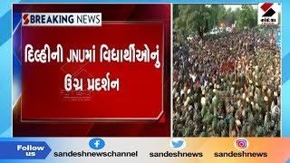 Fees વધારા મામલે JNUમાં વિદ્યાર્થીઓનું પ્રદર્શન ॥ Sandesh News TV