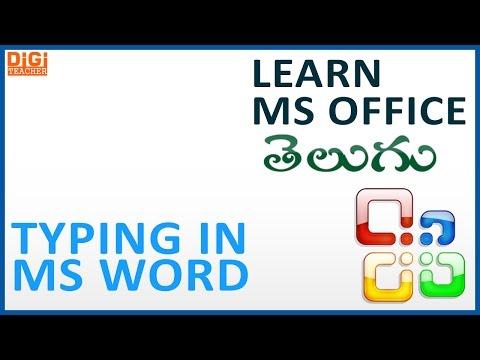 Learn Ms Office    Typing In Ms Word (Telugu)    Digi Teacher