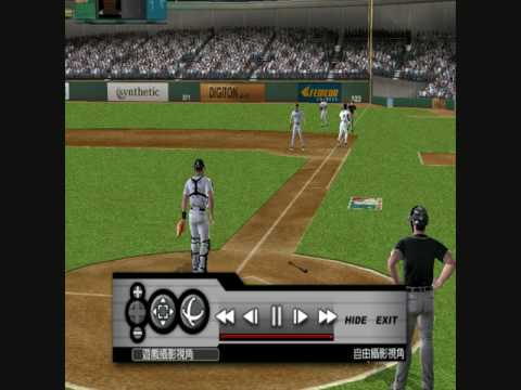 MVP Baseball 2005 Travis Snider Marco Scutaro  7-6-3 Double Play