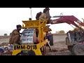 Bricks Making Machine Model BMM-D118 Pakistan Faisalabad