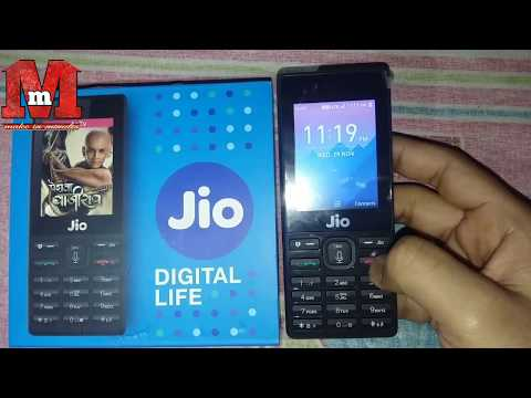 Jio Phone | Cheapest 4G mobile | Unboxing | Review |