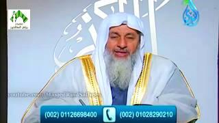 أهل الذكر (278) قناة الندى - للشيخ مصطفى العدوي 27-12-2018