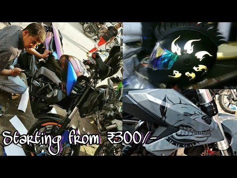 Bike Styling/Modification in Cheap Price | Only ₹300 ! | ₹Wrapping, Graphics | DELHI | Tushar 51NGH
