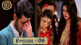 Yeh Ishq Ep - 06 - 4th January 2017 - ARY Digital Top Pakistani Dramas