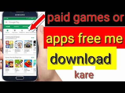 paid games or apps free me download kare || android market apk || app crack || by mobile problems ||