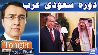 Tonight With Moeed Pirzada 21 May 2017 - Dunya News