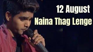 Salman Ali - Naina Thag Lenge | Indian Idol 2018 | 12 August