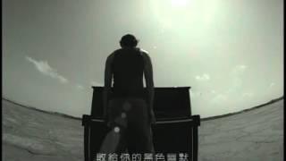 Jay Chou 周杰倫【黑色幽默 Black Humor】-Official Music Video