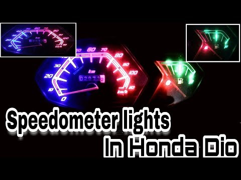 How to change speedometer lights in HONDA DIO || in hindi.