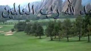 #x202b;الأذان Azan By Eslam Sabry Voice.flv#x202c;lrm;