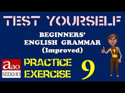 Practice Exercise 9 - Past Indefinite Tense - Beginners' English Grammar (Improved) (Units 14 & 15)