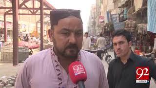 Food Street to open in Saddar, Karachi after Lahore Food Street idea - 01 March 2018 - 92NewsHDPlus